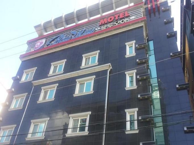 Bluemore Motel, Gyeongju