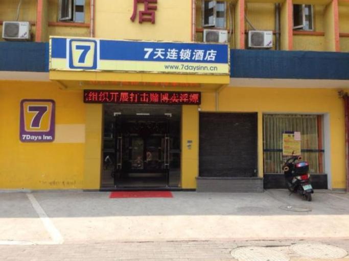 7 Days Inn Fuzhou Mawei Branch, Fuzhou