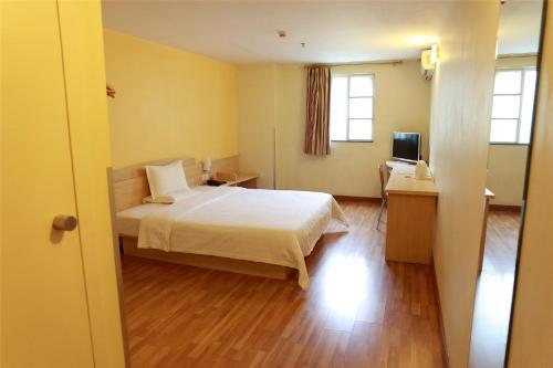 7 Days Premium Hotel Xiamen University Si Ming South Road Branch, Xiamen