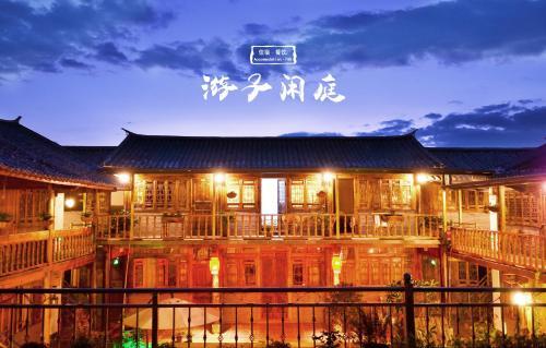 Tourist Courtyard Hotel, Dali Bai