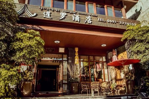 @Siam Hotel, Xishuangbanna Dai