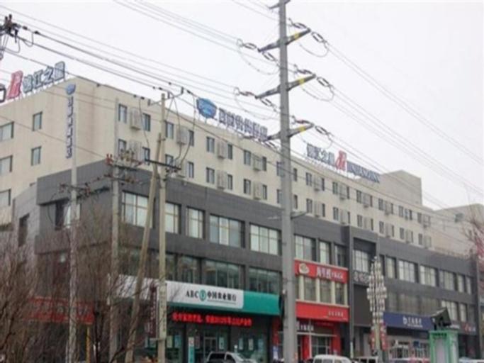 Jinjiang Inn Shenyang Shenbei Daxuecheng Branch, Shenyang
