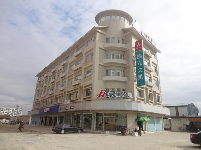 GreenTree Inn Fujian Fuzhou Software Park River View Business Hotel, Fuzhou