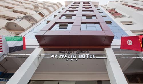 Hotel Al Walid, Casablanca