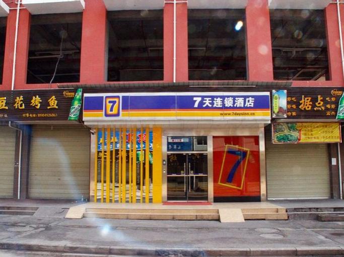 7 Days Inn Chishui Guifu Jin Street Branch, Zunyi