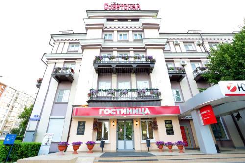 Sovetskaya Hotel, Lipetsk