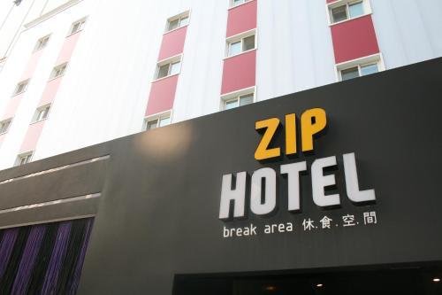 ZIP Hotel, Dongjak