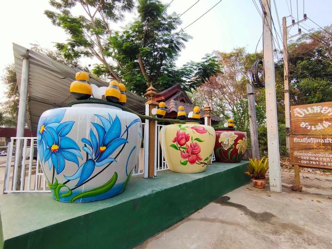 Phanya Chaley Suanphueng, Suan Phung
