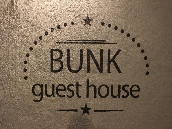 Bunk Guesthouse Hostel, Seodaemun
