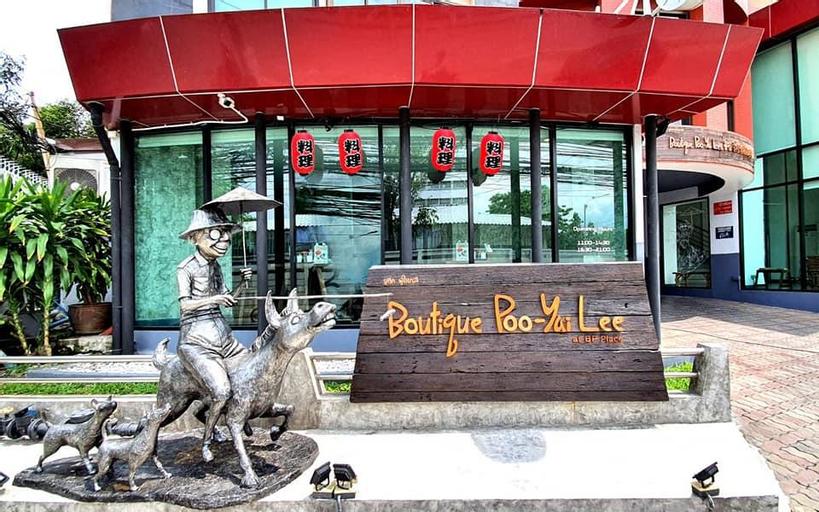Boutique Poo-Yai Lee @BP Place, Phaya Thai