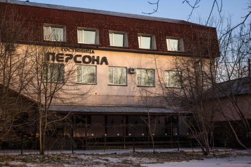Hotel Persona, Minusinskiy rayon