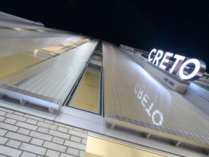 Creto Hotel Myeongdong, Jung