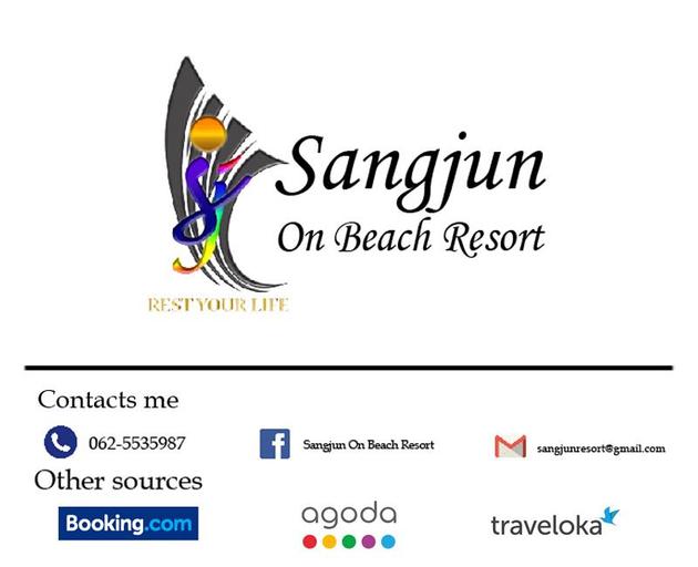 Sangjun On Beach Resort, Bang Saphan