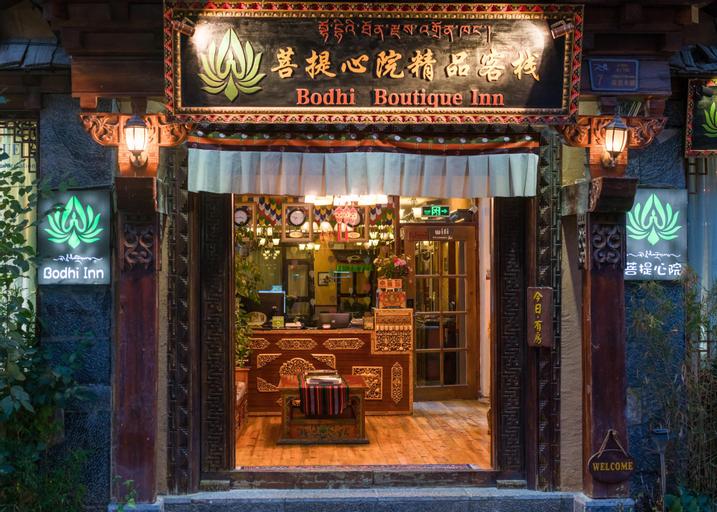 Shangri-La Bodhi Inn, Dêqên Tibetan
