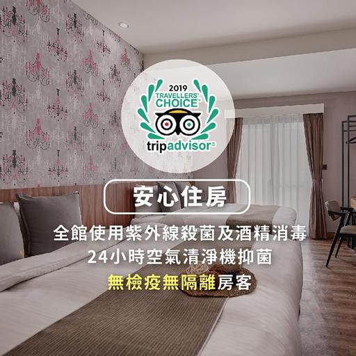 Muzik Hotel - Ximending Xining, Taipei City