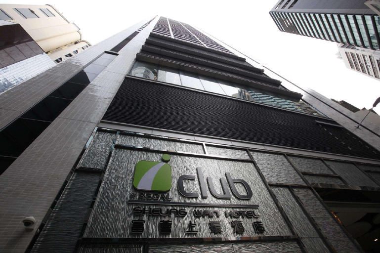 iclub Sheung Wan Hotel, Central and Western