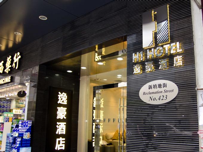 H1 Hotel, Yau Tsim Mong
