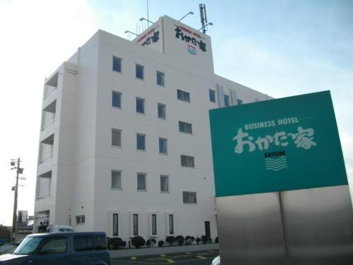 Okadaya Bayside, Toyohashi
