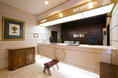 Komaki City Hotel, Komaki