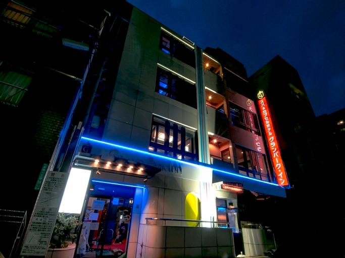 Spa & Capsule Hotel GrandPark-Inn Sugamo, Toshima