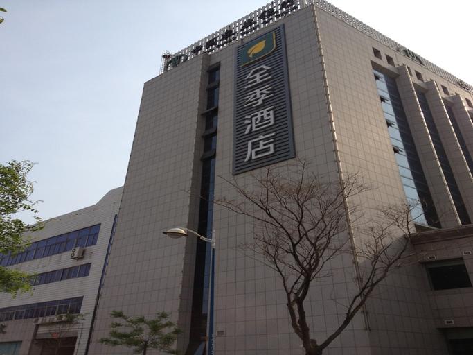 JI Hotel Dalian Development Zone, Dalian