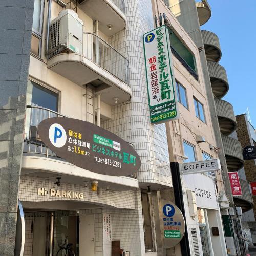 Business Hotel Kawaramachi, Takamatsu