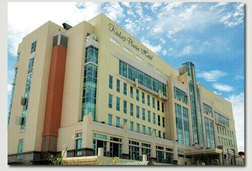Kiulap Plaza Hotel, Berakas A