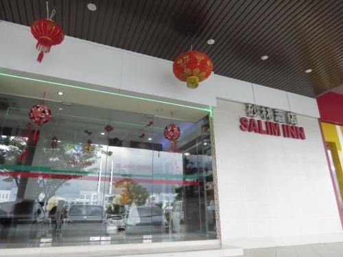 Salim Inn, Sibu