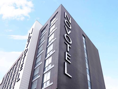 Novotel London Brentford Hotel, London