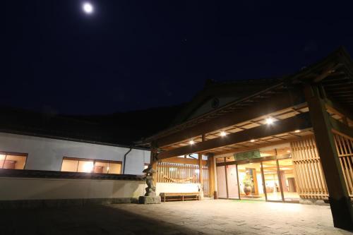 Amagisou, Kawazu