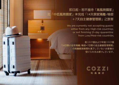 Hotel Cozzi Minsheng Taipei, Taipei City