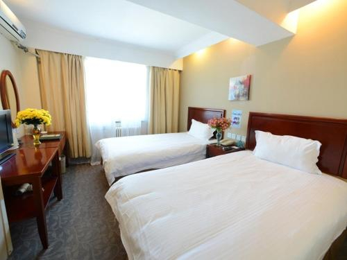 GreenTree Inn Nanjing Jiangning Tianyin Avenue Subway Station Express Hotel, Nanjing