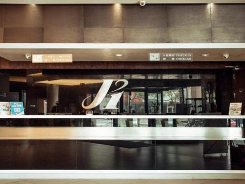 Jinjiang Inn Taizhou wanda square south Jiangzhou  road Branch, Taizhou