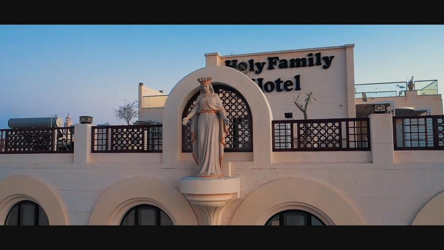HOLY FAMILY HOTEL, Samalut