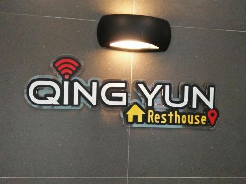Qing Yun Resthouse, Berakas A
