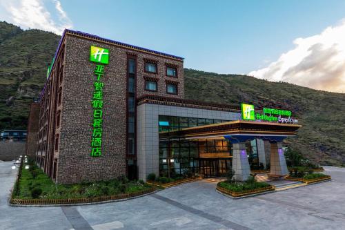 Holiday Inn Express Daocheng Yading, Garzê Tibetan