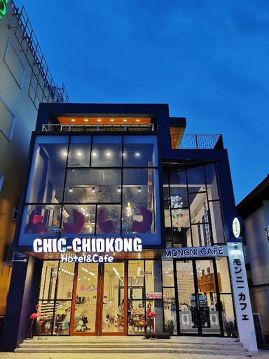 Chic-Chidkong Boutique Hotel, Muang Nakhon Phanom