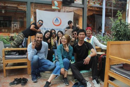 Shangri-La Baita International Youth Hostel, Dêqên Tibetan