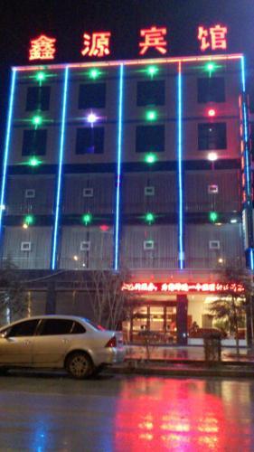 Lichuan Xinyuan Hotel, Enshi Tujia and Miao