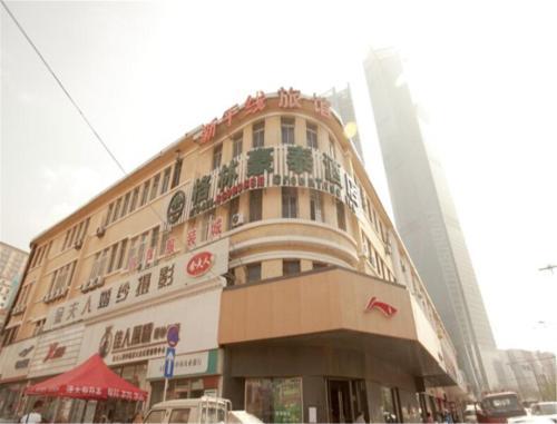 GreenTree Inn Liaoning Dalian Railway Station South Shengli Square Express Hotel, Dalian