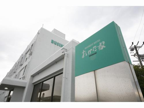 Business Hotel Okada Toyohashi, Toyohashi