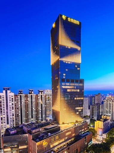 Nanjing Golden Eagle International Hotel, Nanjing