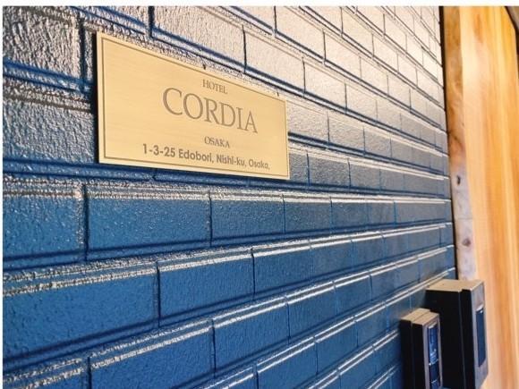 Hotel Cordia Osaka, Osaka