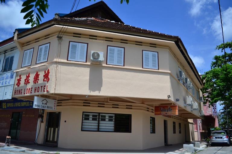 Hong Loke Hotel, Kinta