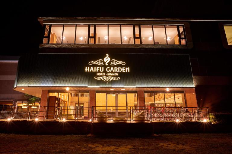 HaiFu Garden Hotel, Kinmen