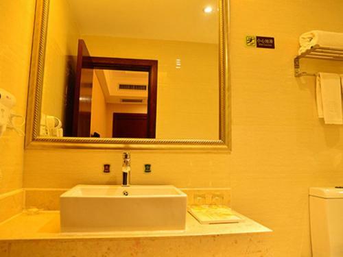 Vienna Hotel Huzhou Changxing Mingzhu Road Branch, Huzhou