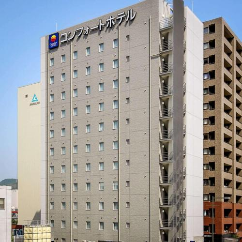 Comfort Hotel Kure, Kure