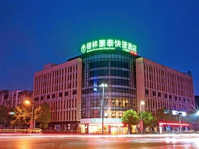 GreenTree Inn HuZhou AnJi YingBin Avenue Express Hotel, Huzhou