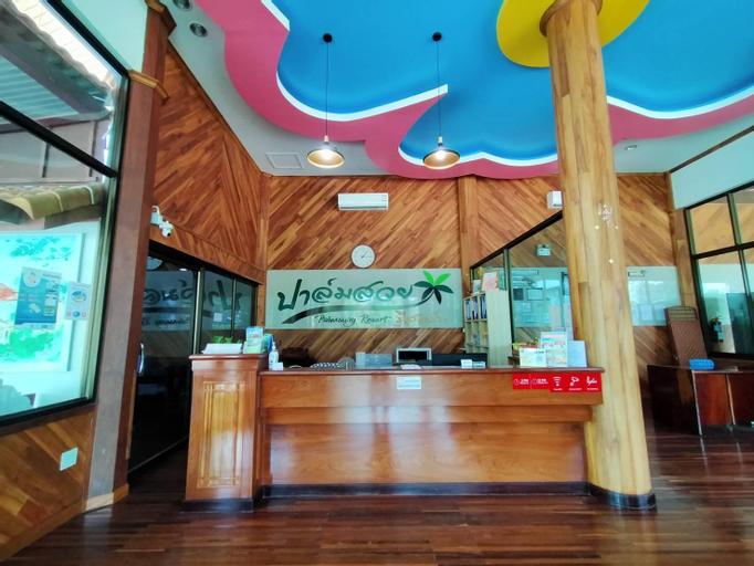 Palm Suay Resort, Khao Saming