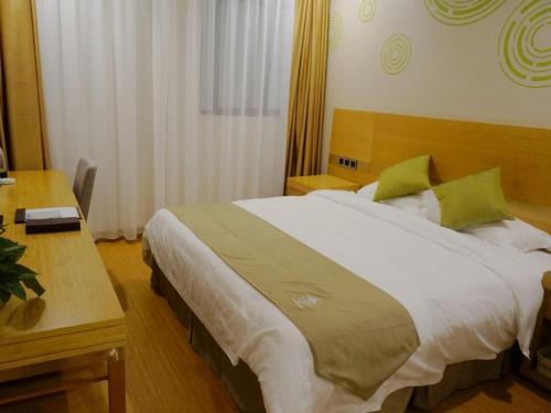 GreenTree Inn Suzhou Changshu North Haiyu Road Changhui Square Express Hotel, Suzhou